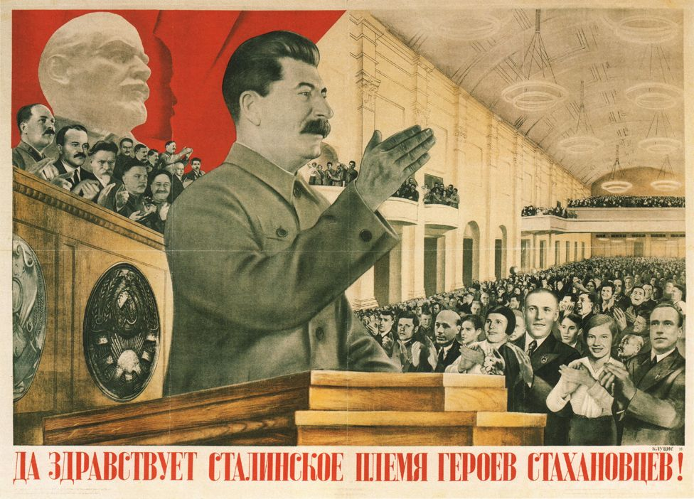 A propaganda poster for the Stakhanov movement