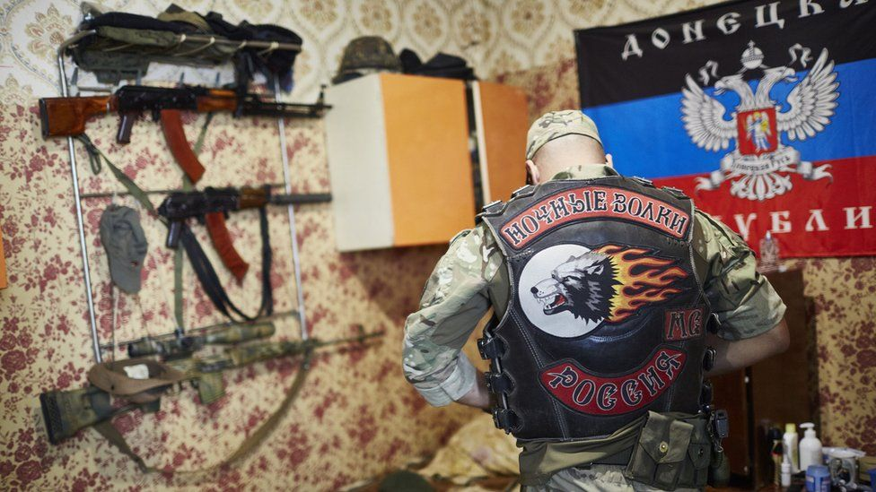 Luhansk Night Wolves