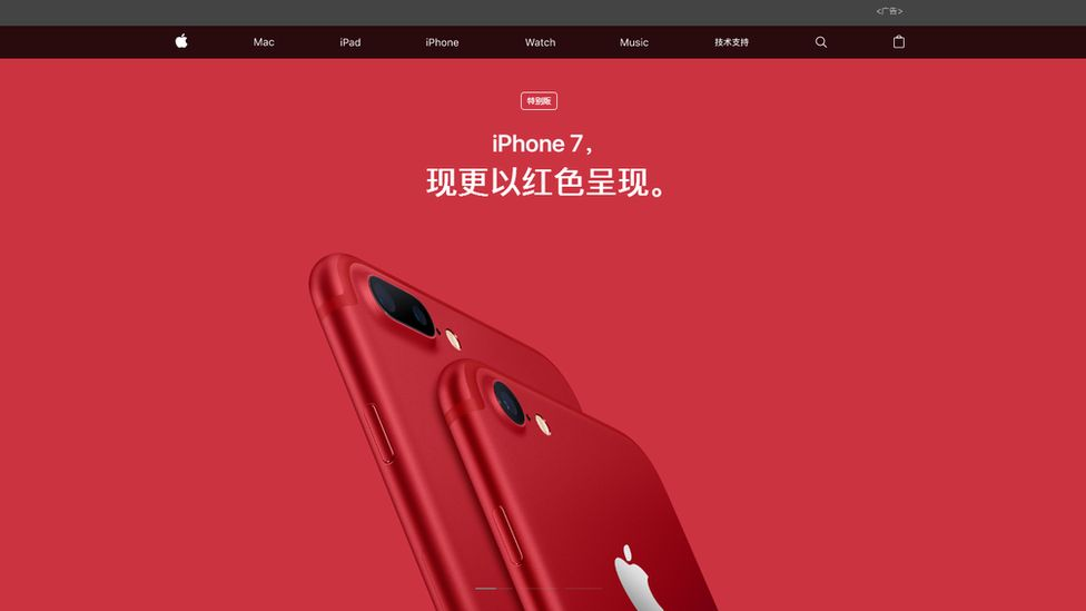 Screengrab from Apple's China website