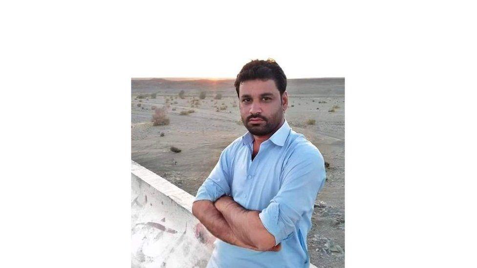 Sana Baloch