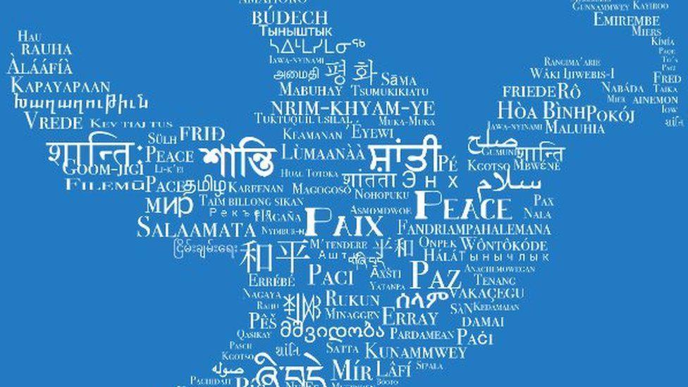 Poster UNESCO