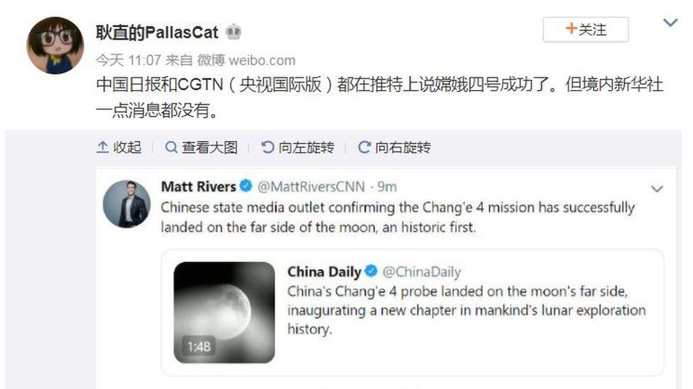 Weibo user posts a tweet noting the deleted tweets by China's media outlets