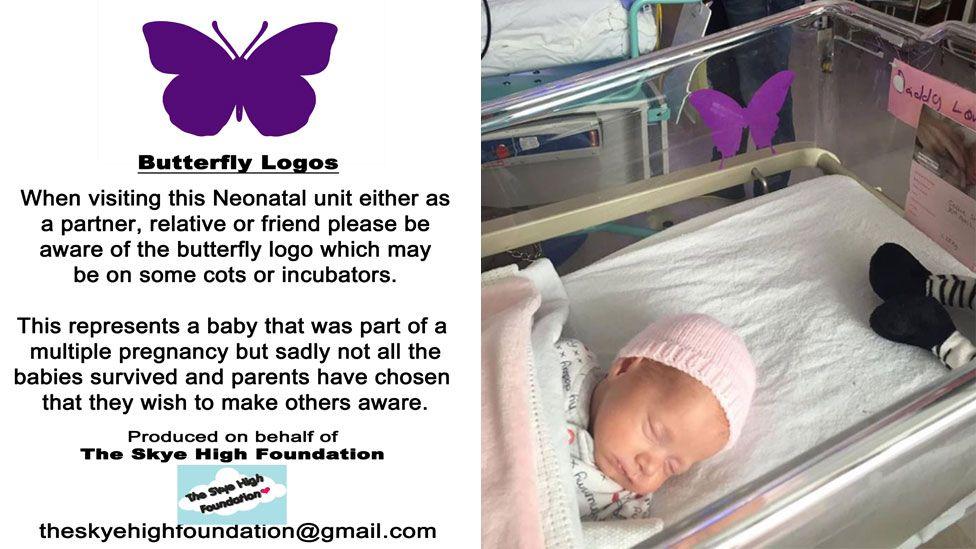 ベビーベッドの蝶のロゴのポスターとカリー