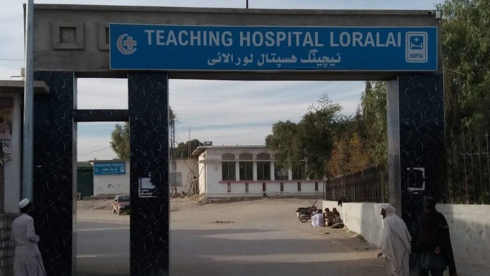 The entrance to the hospital where the baby was taken from