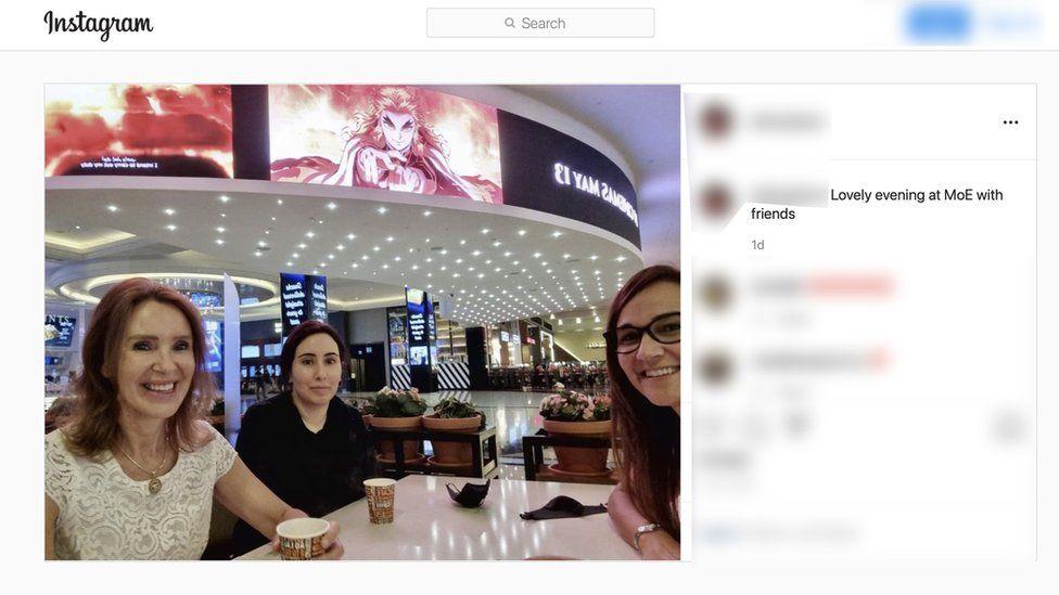 Sebuah screengrab dari Instagram memperlihatkan gambar yang diposting dengan judul, 'Malam yang indah di MoE bersama temanteman'