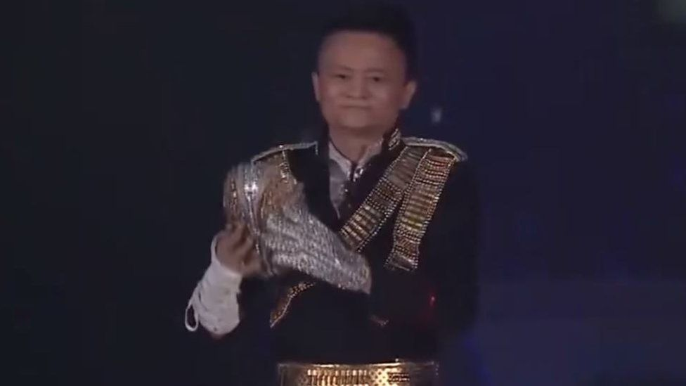Five Things About Alibaba S Jack Ma Bbc News