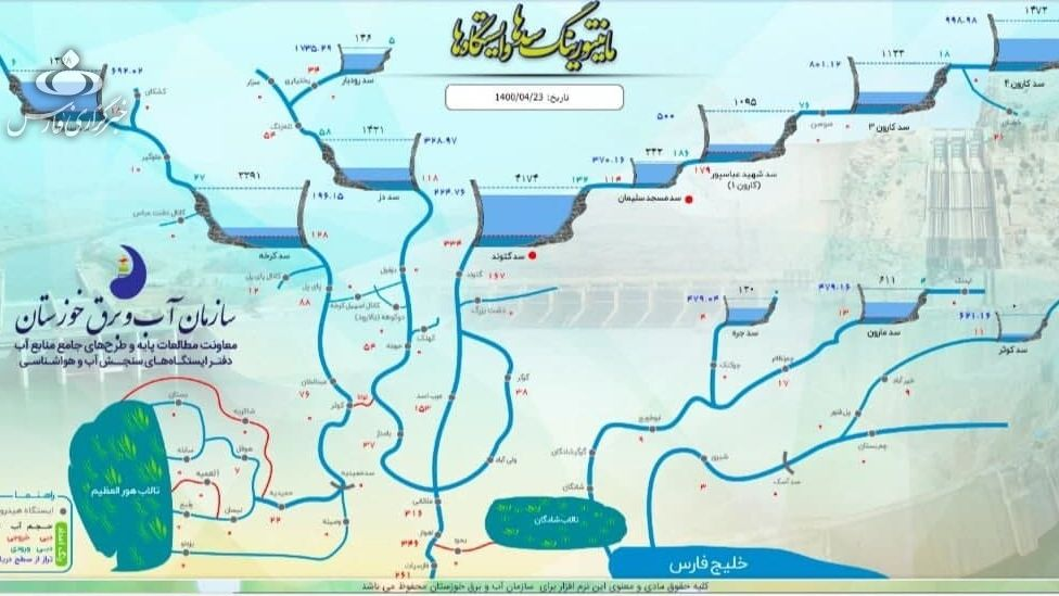 Official map shows the level of water in dams in Khuzestan province