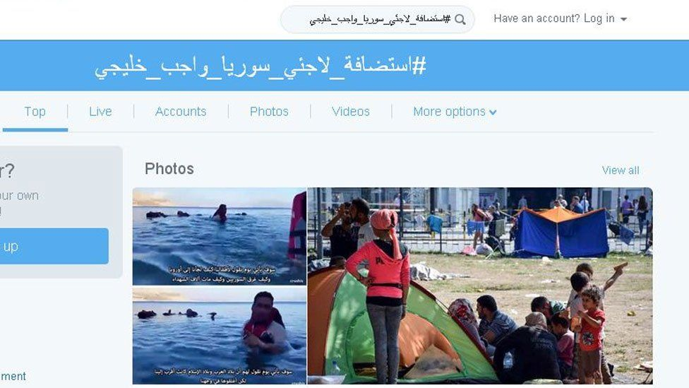 Some of the photos being circulated on the Arabic hashtag #Welcoming_Syria's_refugees_is_a_Gulf_duty