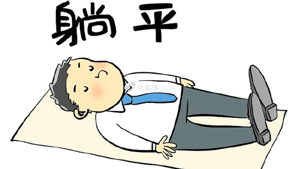 """The term """"tang ping"""" (lying flat) spawned numerous memes on the social media site Sina Weibo"""