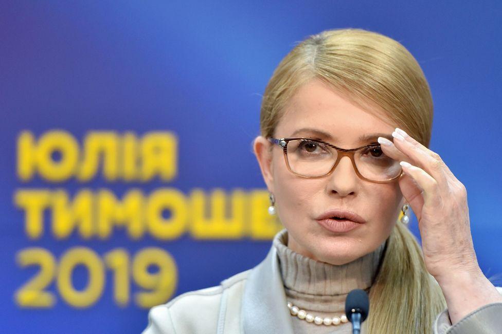 Yulia Tymoshenko (2019)