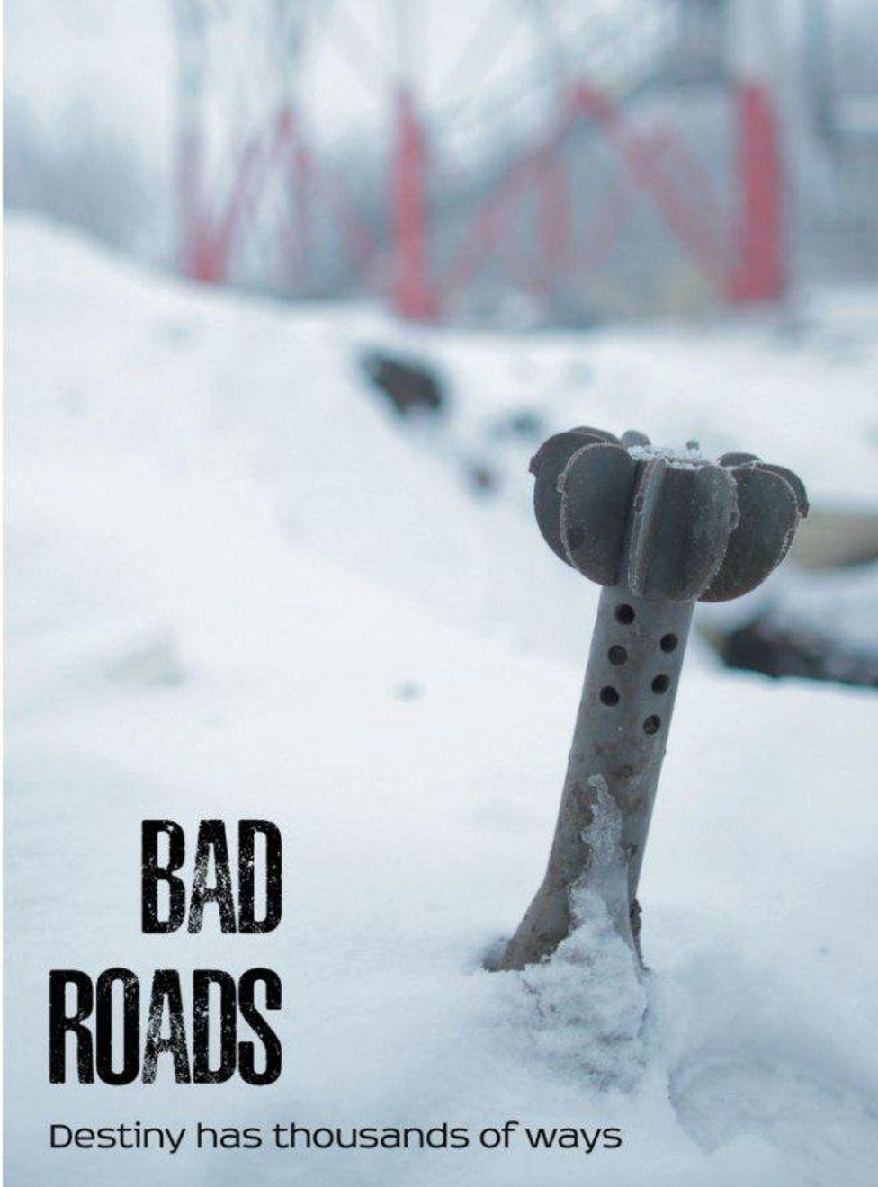 Погані дороги
