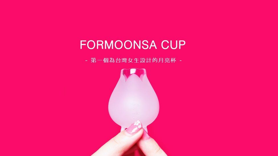 Website of the Formoonsa Cup