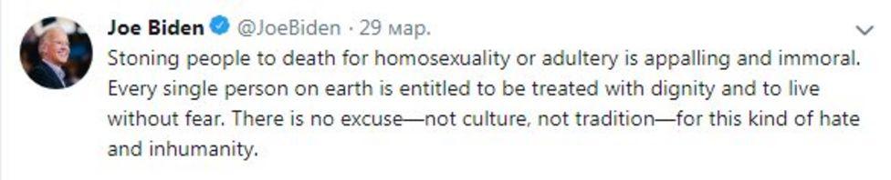 Гомосексуалы эмигрирпование из россии