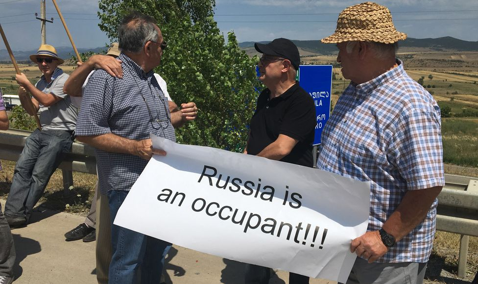 Anti-Russian protest near South Ossetia, 8 Aug 17