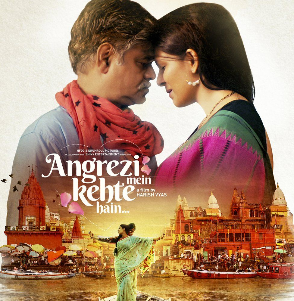 A poster of the film