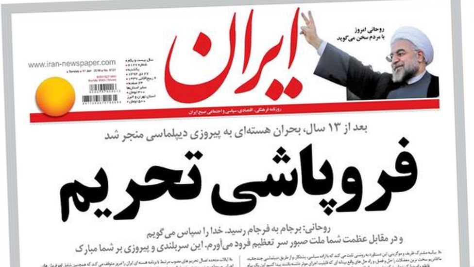The front page of Iran newspaper
