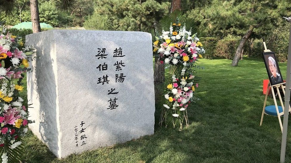 The burial place of the ashes of reformist Chinese leader Zhao Ziyang in Beijing