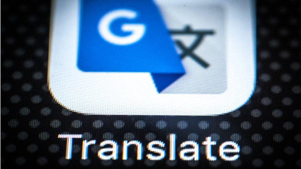 Wetin be dis? See as Google take translate some languages - BBC News