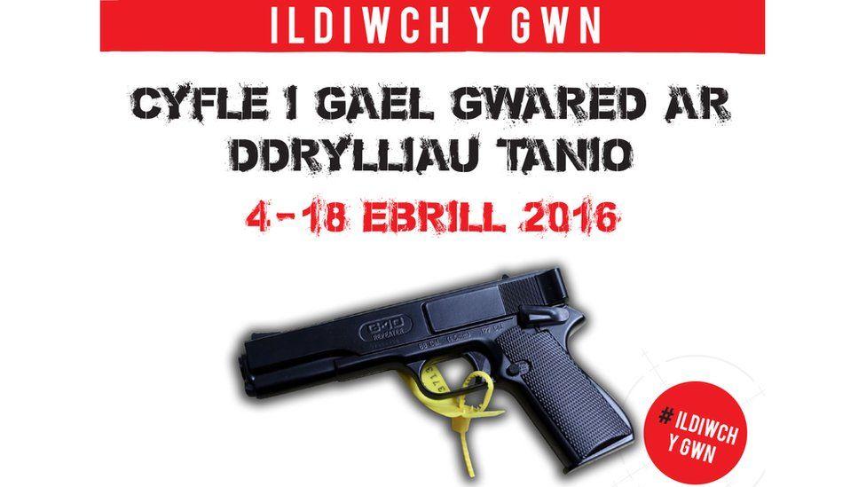 ildiwch y gwn