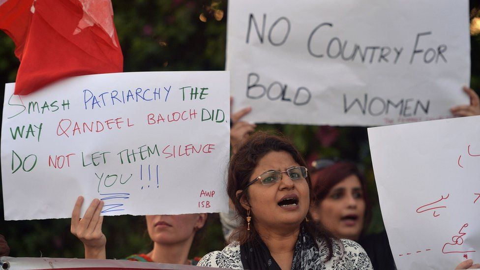 Women protest in Islamabad (July 2016)