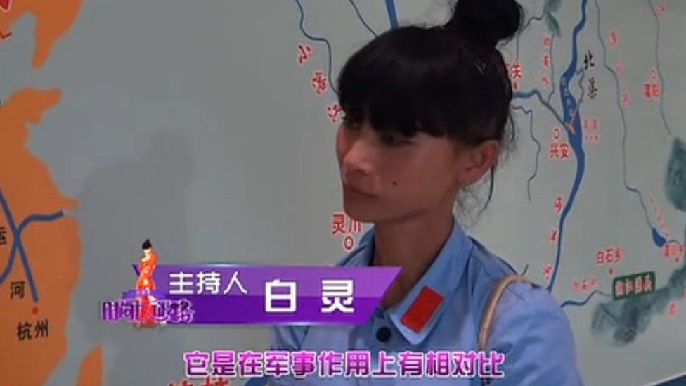 CCTV deleted Bai's episode from its website, but it is still widely available to view on popular TV-streaming services