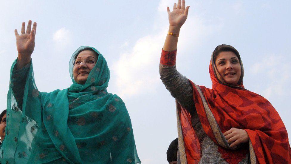 Maryam Sharif and her mother Kulsoom Nawaz