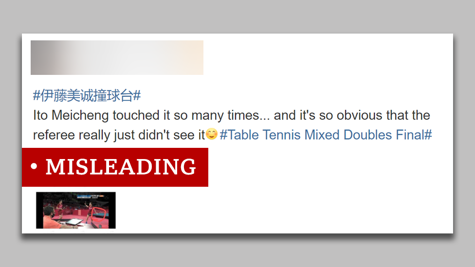 Screengrab of social post about Japanese table tennis players