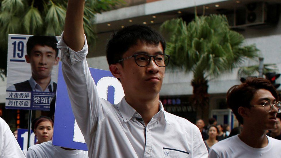 "Sixtus ""Baggio"" Leung from Youngspiration"