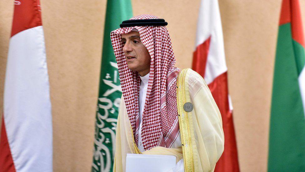 Adel al-Jubeir at news conference in Riyadh - 9 December