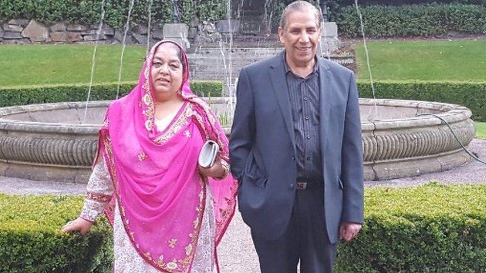 Nargis Begum and her husband Mohammed Bashir