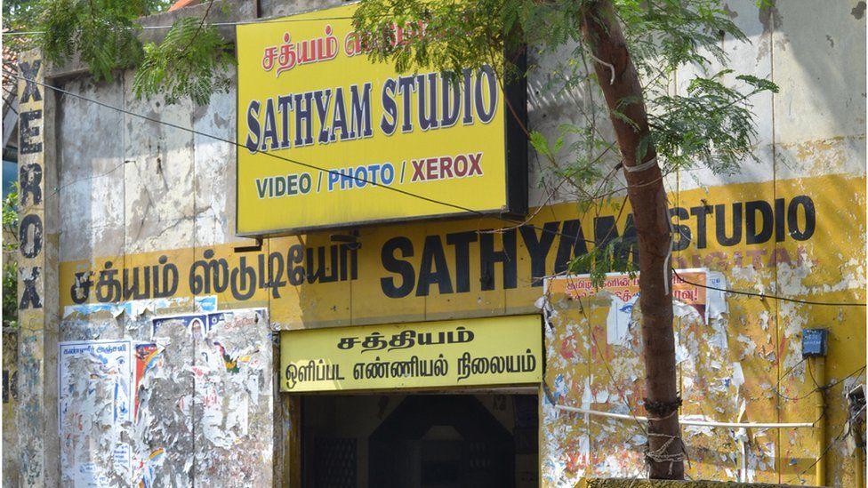 Sathyam Studio