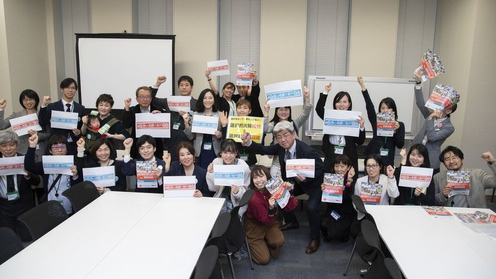 Members of a campaign group for reform of the surnames law