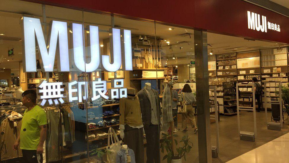 A Muji store in China