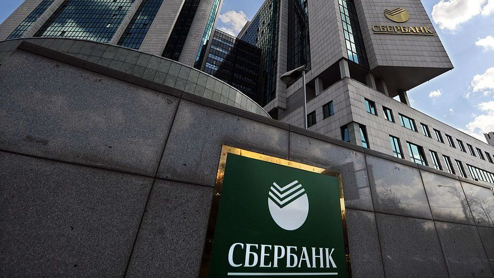 Sberbank HQ in Moscow