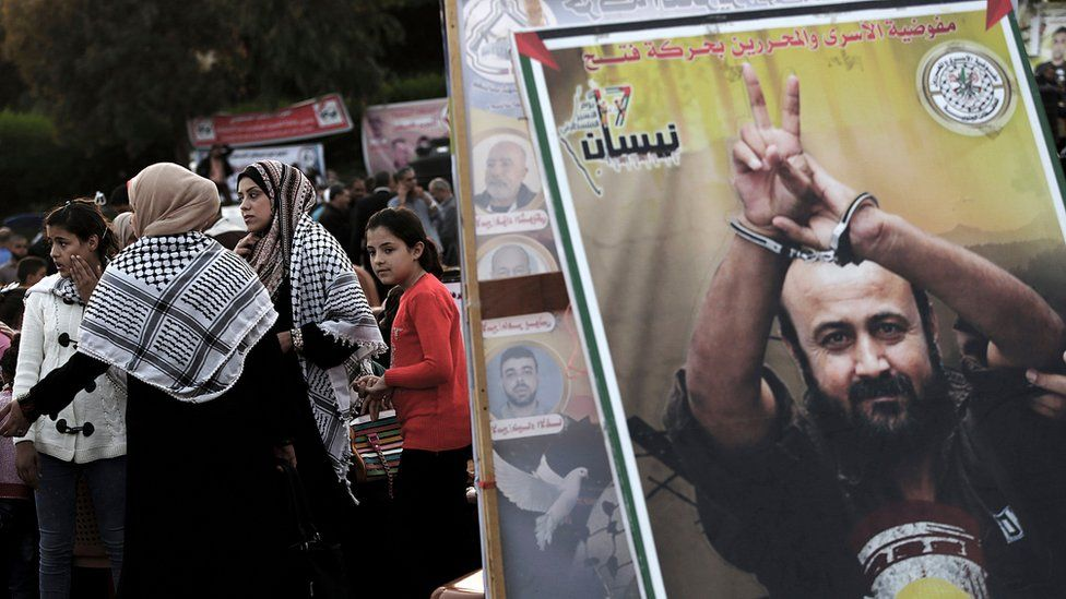 Poster showing Marwan Barghouti at a protest in Gaza City (30 April 2017)