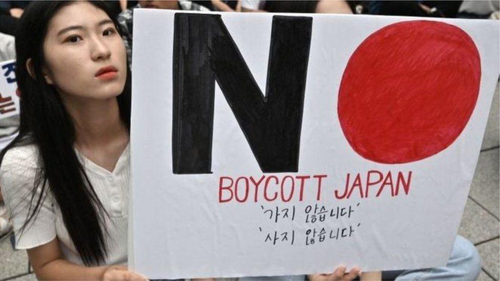 كوريا الجنوبية تنهي اتفاقية التعاون الاستخباراتي مع اليابان