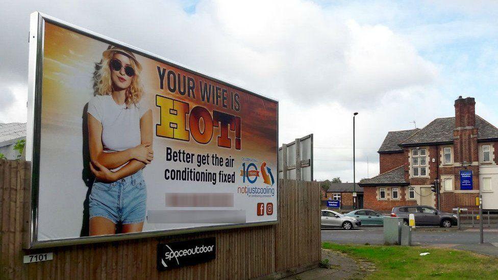 Blurred image of billboard