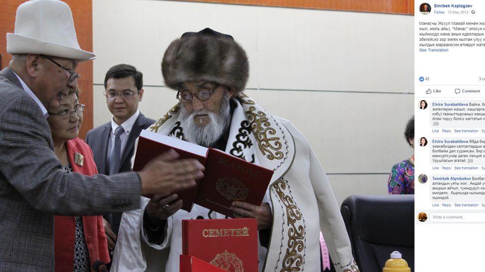 Kyrgyz politician Emilbek Kaptagayev, left, with folk poet.