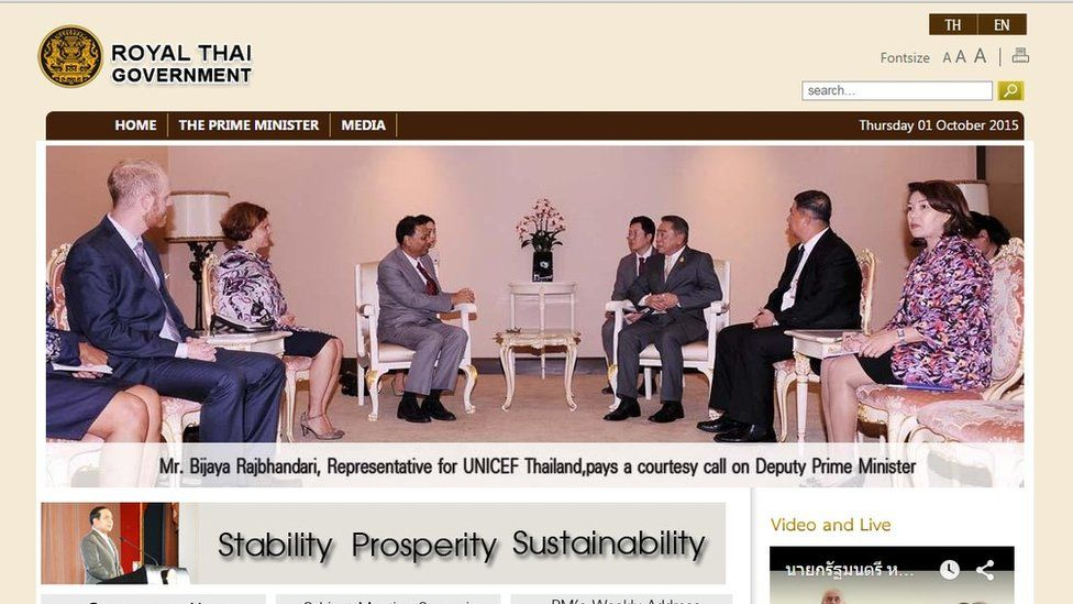 The website of the Royal Thai government