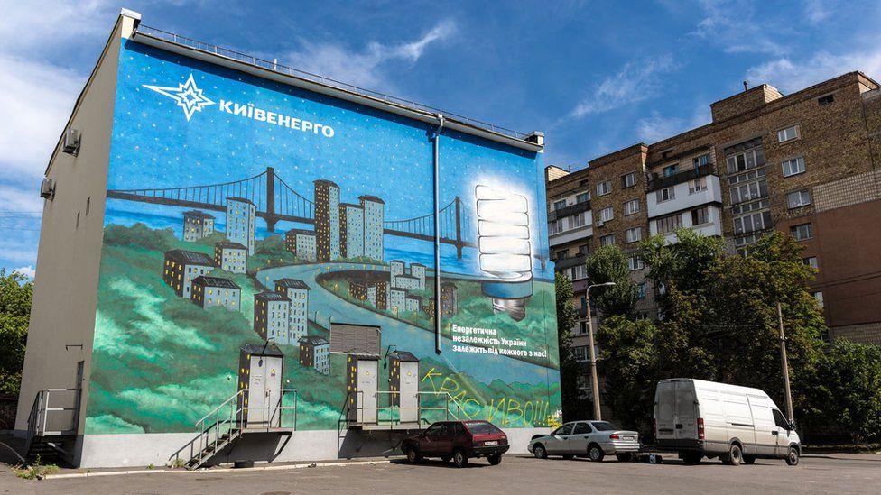 UkrEnergo mural