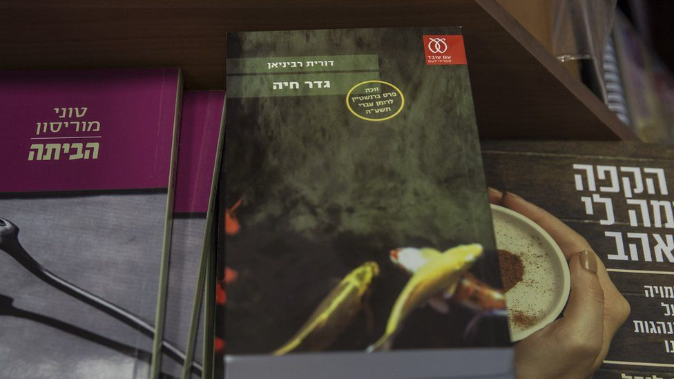 """The book """"Borderlife"""" by Dorit Rabinyan, center, is on display at a bookstore in Ashkelon, Israel"""