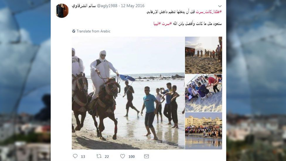 Tweet from June 2016 in which a user reminisces about pre-IS Libya