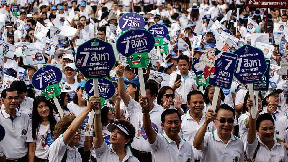 Civil servants and military school students attend a Thai constitution referendum promotional event organized by the Election Commission of Thailand, on August 4, 2016 in Bangkok, Thailand.