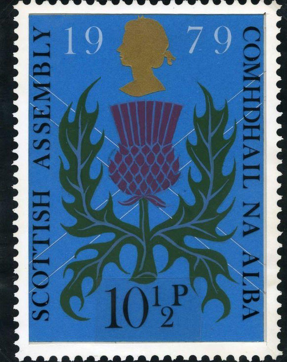 Scottish Assembly stamp