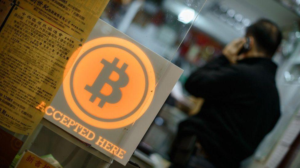 Bitcoin sign in shop