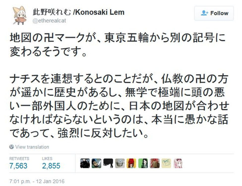 """Tweet in Japanese by @etherealcat saying: """"Apparently, the map's swastika mark will change for the Tokyo olympics. It's said some would mistake it for the Nazi symbol but Buddhism has much longer history with this symbol so I strongly oppose changing our maps for some foreigners who are ignorant and extremely stupid. The idea is foolish. """""""