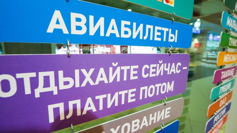 Перенос в Россию сервисов авиабилетов откладывается. А что будет с ценами?