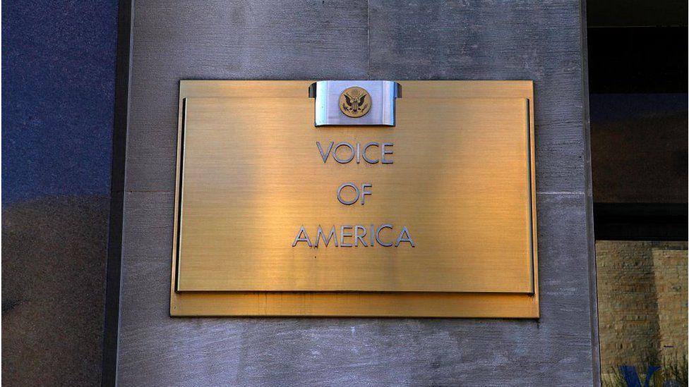 Voice of America headquarters in Washington DC