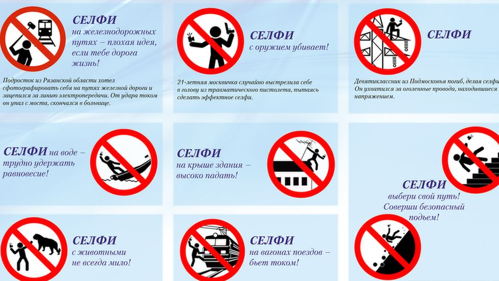 The Russian Ministry's safe selfie campaign urges people to, for instance, avoid train tracks and roofs, and be cautious around staircases, wild animals and guns