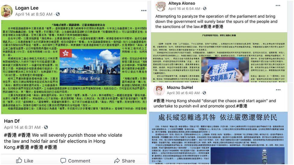 Screenshots from Facebook